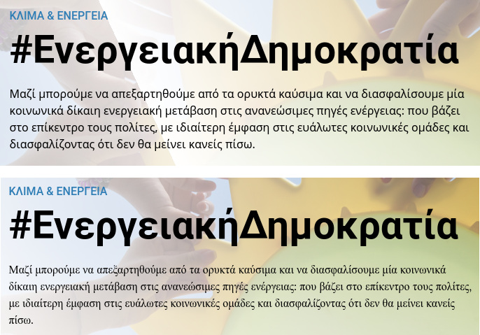PLANET-1880] Font on Greek site: Replace Lora with Noto Sans