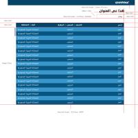 Desktop_arabic.png