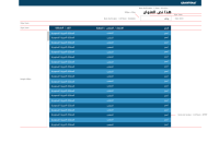 XL_arabic.png